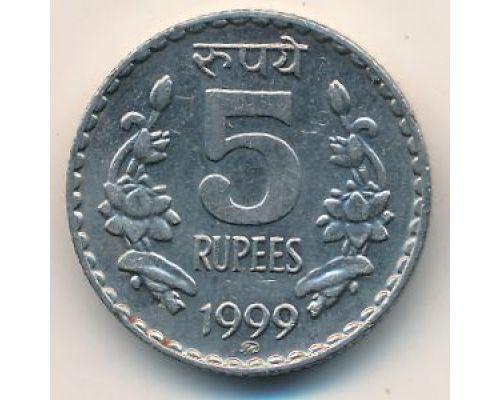 5 рупий 1999 год Индия