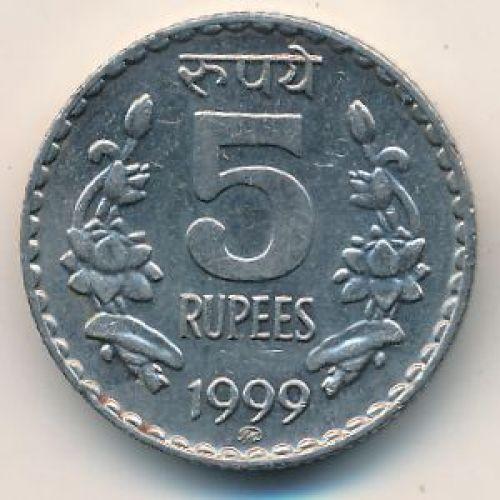 5 рупий 1999 год. Индия