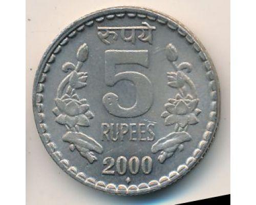 5 рупий 2000 год Индия