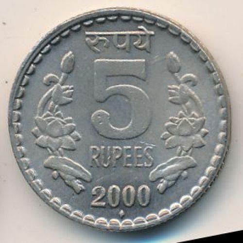 5 рупий 2000 год. Индия