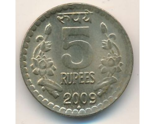5 рупий 2009 год Индия