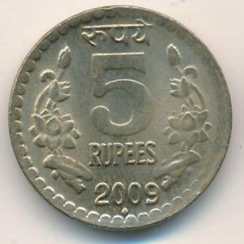 5 рупий 2009 год. Индия