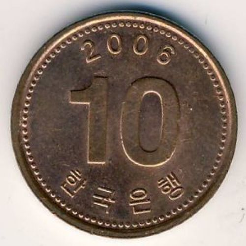 10 вон 2006 год. Южная Корея
