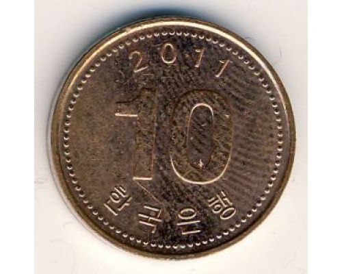 10 вон 2011 год Южная Корея