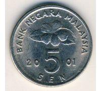 5 сен 2001 год Малайзия