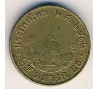 25 сатанг 1989 год Таиланд ๒๕๓๒ (2532)