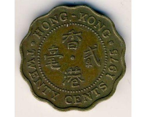 20 центов 1975 год. Китай Гонконг
