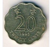 20 центов 1993 год Китай Гонконг
