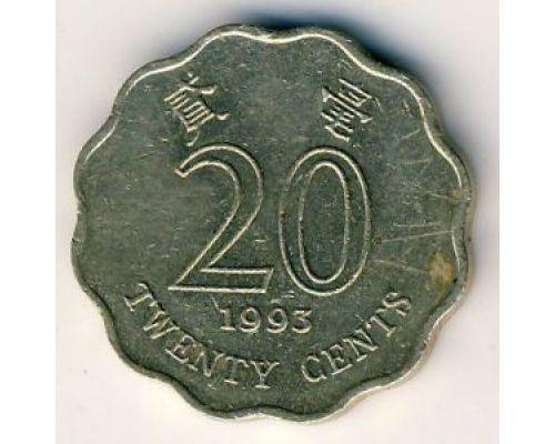 20 центов 1993 год. Китай Гонконг