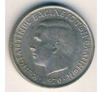 50 лепт 1970 год Греция