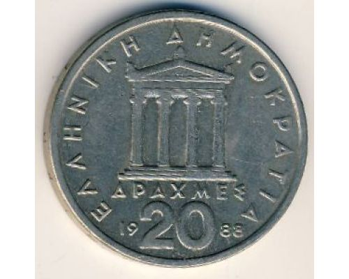20 драхм 1988 год Греция
