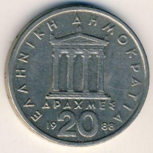 20 драхм 1988 год. Греция