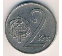 2 кроны 1981 год Чехословакия
