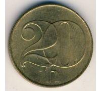 20 геллеров 1992 год Чехословакия ЧСФР