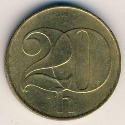 20 геллеров 1992 год. Чехословакия. ЧСФР