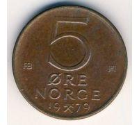 5 эре 1979 год Норвегия
