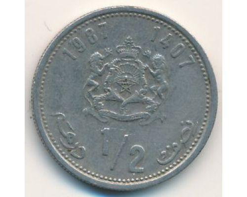 1/2 дирхама 1987 год Марокко
