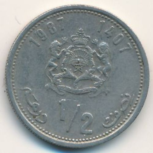 1/2 дирхама 1987 год. Марокко