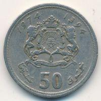 50 сантим 1974 год Марокко