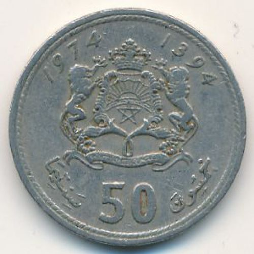 50 сантим 1974 год. Марокко