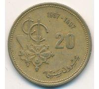 20 сантим 1987 год Марокко