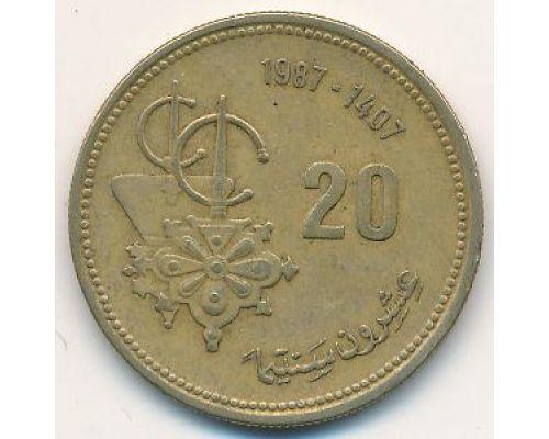 20 сантим 1987 год. Марокко