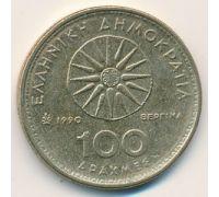 100 драхм 1990 год. Греция. Александр Македонский