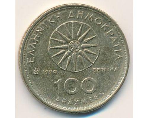 100 драхм 1990 год Греция Александр Македонский