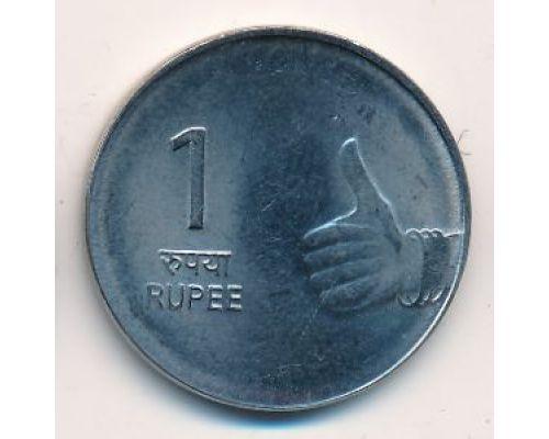 1 рупия 2010 год Индия