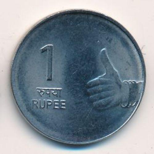 1 рупия 2008 год. Индия
