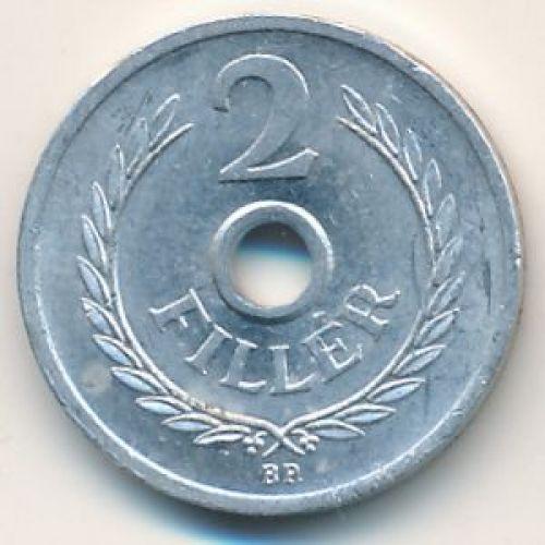 2 филлера 1963 год. Венгрия