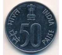 50 пайс 1988 год Индия Парламент