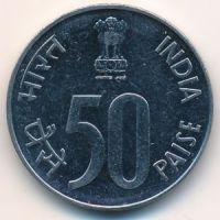 50 пайс 1990 год. Индия. Парламент