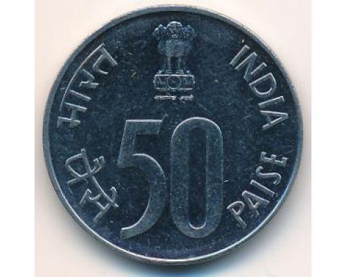 50 пайс 2000 год Индия Парламент