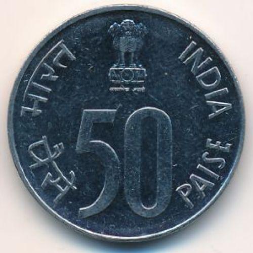 50 пайс 2000 год. Индия. Парламент