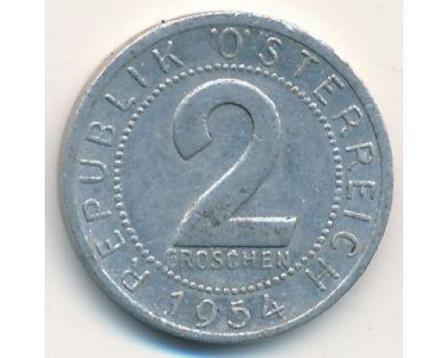 2 гроша 1954 год Австрия