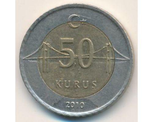 50 куруш 2010 год Турция