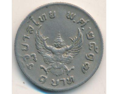 1 бат 1974 год Таиланд Гаруда
