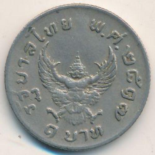 1 бат 1974 год Таиланд. Гаруда