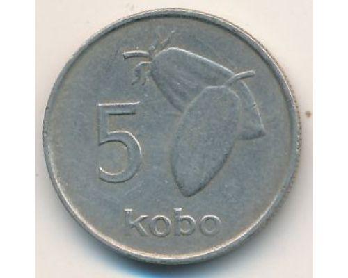 5 кобо 1974 год Нигерия Какао-бобы