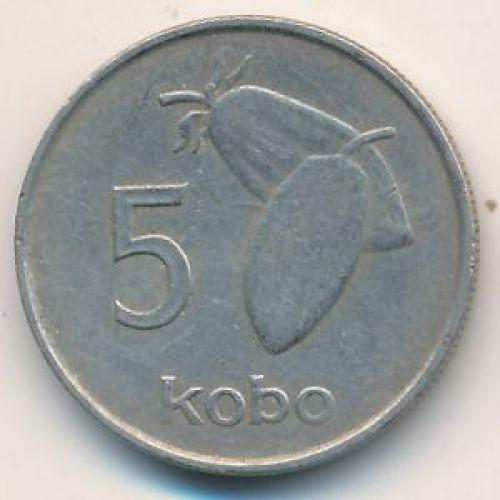 5 кобо 1974 год Нигерия. Какао-бобы