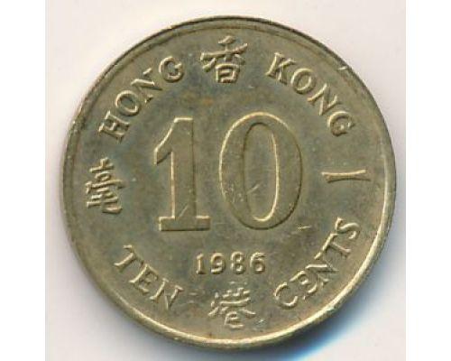 10 центов 1986 год Китай Гонконг