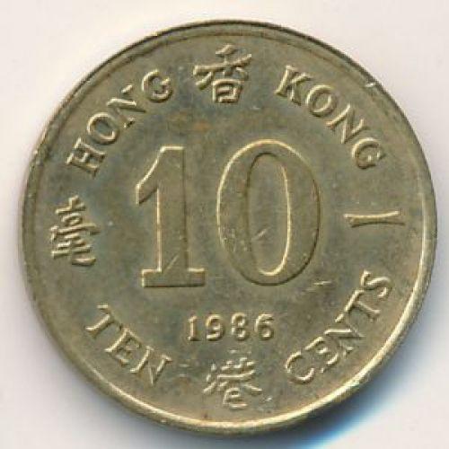 10 центов 1986 год. Китай. Гонконг