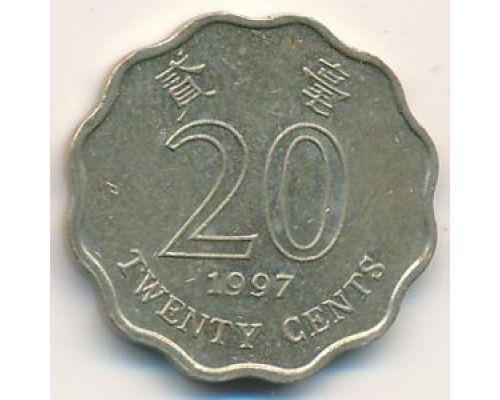 20 центов 1997 год. Китай Гонконг