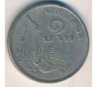 1 бат 1977 год Таиланд. Suphannahong