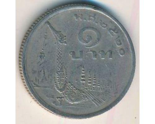 1 бат 1977 год Таиланд Suphannahong