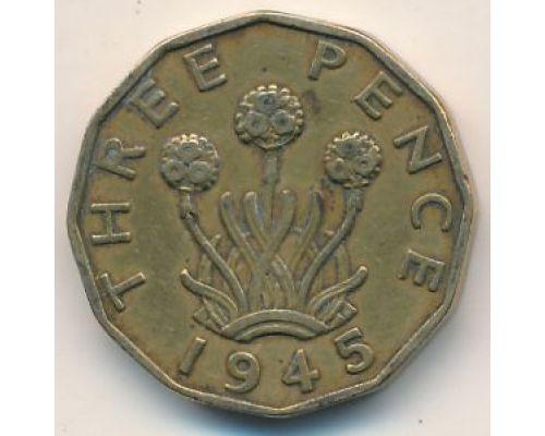 3 пенса 1945 год. Великобритания. Георг IV