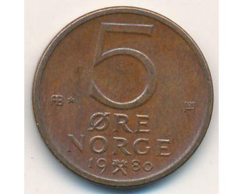 5 эре 1980 год Норвегия (со звездой)