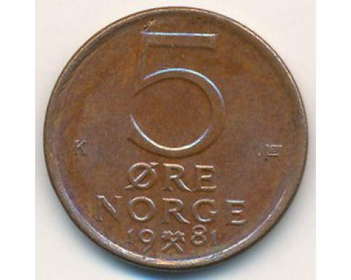 5 эре 1981 год Норвегия