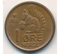 1 эре 1966 год Норвегия